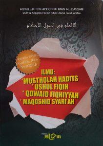 Ilmu Musstholah Hadits, Ushul Fiqih