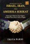 Persekutuan Israel, Iran, dan Amerika Serikat
